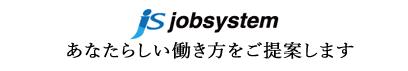 JOB SYSTEM
